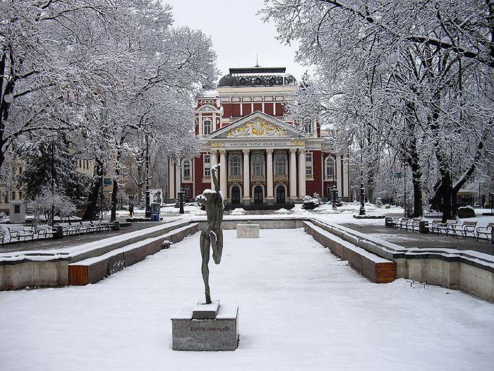 Image Raquette et thermalisme en Bulgarie