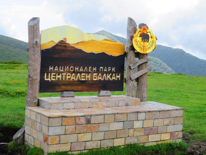 Image Vallée des roses, Balkan central et culture bulgare
